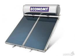 Economy 300L - Usage Domestique