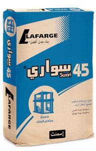 SWARI 45
